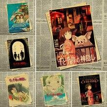 Ghibli Хаяо Миядзаки анимация Унесенные призраками ретро постер ВИНТАЖНЫЙ ПЛАКАТ Настенный декор для домашнего бара кафе для детской комнаты