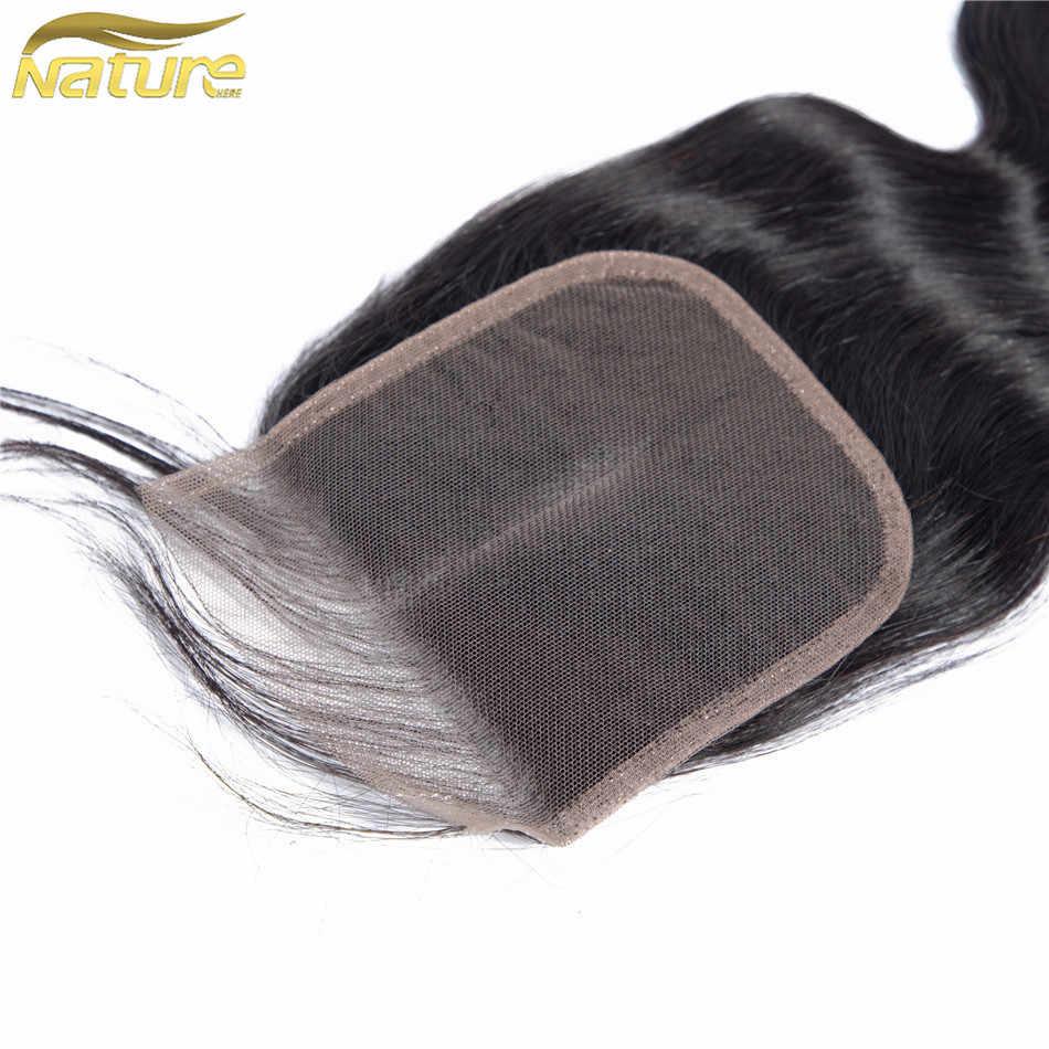 NatureHERE 100% человеческие волнистые волосы 8-22 дюймов 4*4 Кружева закрытие натуральный цвет не завитые здоровые волосы 1 шт