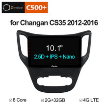 Ownice C500+ G10 10.1″ Android 8.1 2.5D IPS Car DVD GPS Navi Radio Stereo Player For CHANGAN CS35 2G+32G Support Car Play 4G DAB