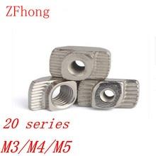 100 шт. t гайки M3 M4 M5 гайка Молотки гайка Алюминий Разъем T крепеж гайка Никель углеродистая Сталь для 2020 alumininum профиля