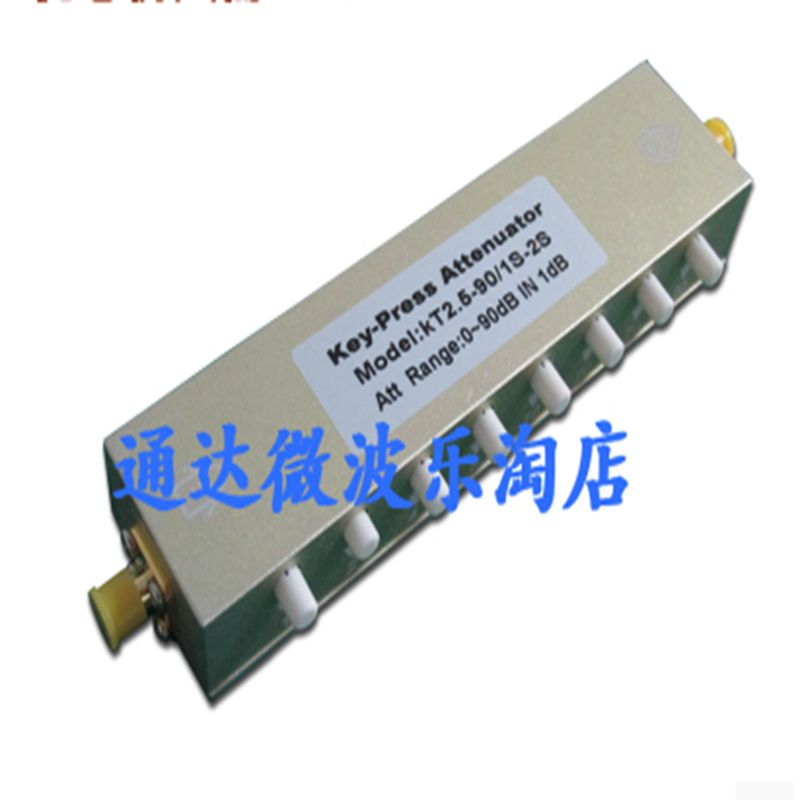 2Watt   Coaxial Adjustable Key-Press SMA RF step Attenuator Stepping,0 ~ 90dB,DC to 2.5Ghz,freeshipping. press konferentsiya goryachee serdtse 2