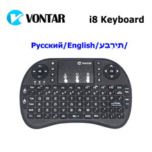 Original I8 Mini Wireless Gaming Keyboard Russian English Hebrew 2.4G Touched Fly Mouse For Smart TV box Laptop Tablet PC
