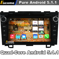 Pure Android 5 1 Car DVD Gray Color For Honda CRV 2006 2007 2008 2009 2010