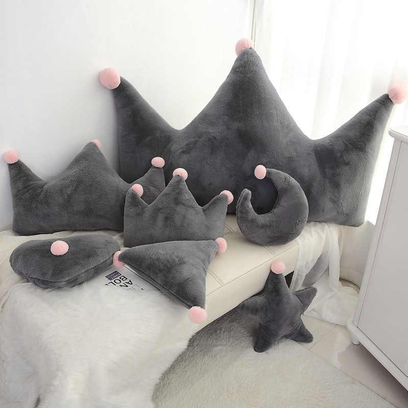 Мягкая детская комната диван подушка звезда облако сердце Корона треугольник домашний подушки для путешествий детская комната декоративные игрушки детский душ подарок вечерние вечеринки
