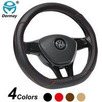 DERMAY D Shape Microfiber Leather Car Steering Wheel Cover Four Seasons Slams Sterring Wheel Hubs For