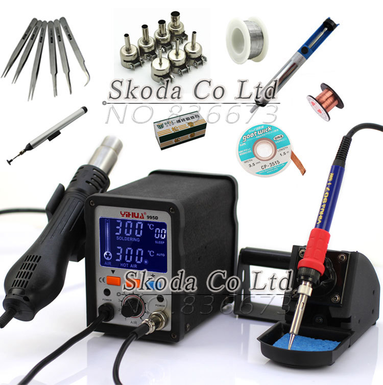 YIHUA 995D 2 in1 hot air rework station soldering station soldering iron set +tweezers for Motherboard Repair Tools dhl yihua 995d soldering station used for motherboard repair tools 1pc