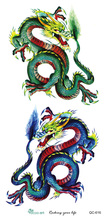 QC616 20X10cm Large Colorful Powerful Chinese Green Blue Dragon 3D Shoulder Temporary Flash Fake Tatoo Stickers Water Transfer