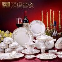 Luxus 56 kopf bone china geschirr anzug in Jingdezhen Schwanensee keramik schüssel keramik-geschirr großhandel
