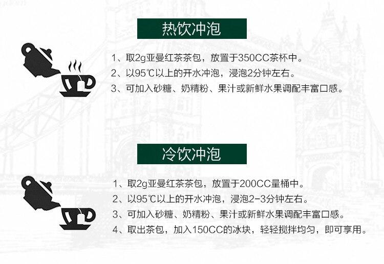 NO1Black tea25package_09