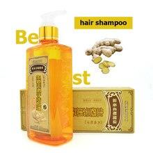 Fast, толще, мл, австралийский плотные выпадения имбирь рост волос, шампунь против