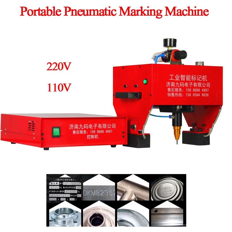 Portable Dot Machine de marquage par points Machine de marquage pneumatique Camion Machine de Marquage 170x110mm Support de Windows XP/WIN 7 JMB-170