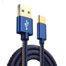 Eighfitech New Denim Data Line for Iphone Micro USB Gold Plating Charge Cable Ty