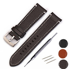 High quality watch accessories watchbands 20mm 22mm vintage