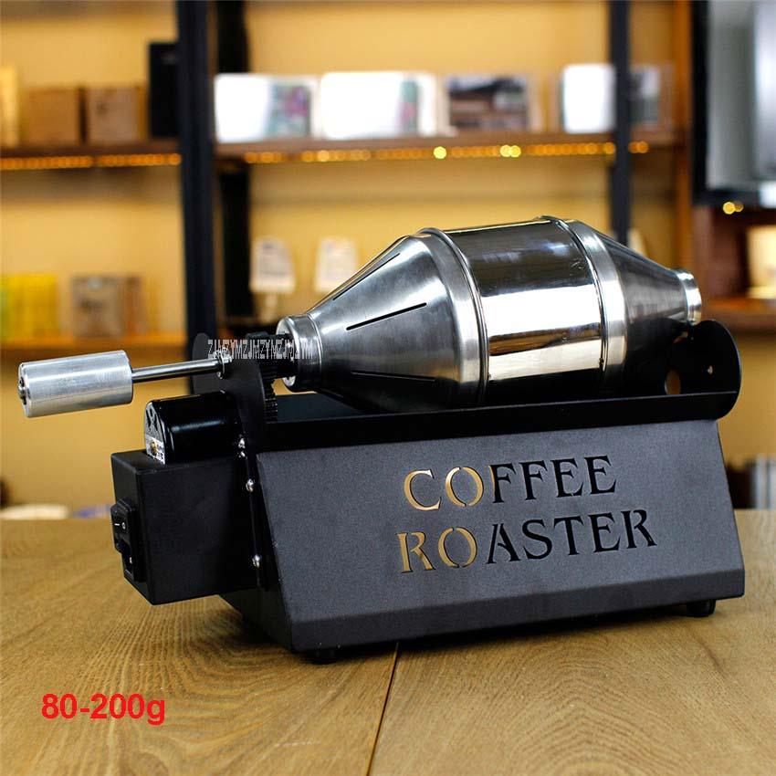 ET200 Коммерческая кофеварка для домашнего использования, кофеварка для приготовления пищи, нержавеющая сталь, обжиг 80-200 г, емкость для выпечки, кофейник