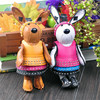 Cute Leather Rabbit Keychain Sunglasses Cloak Space Bunny Key Ring Holder On The Bag Charm Women