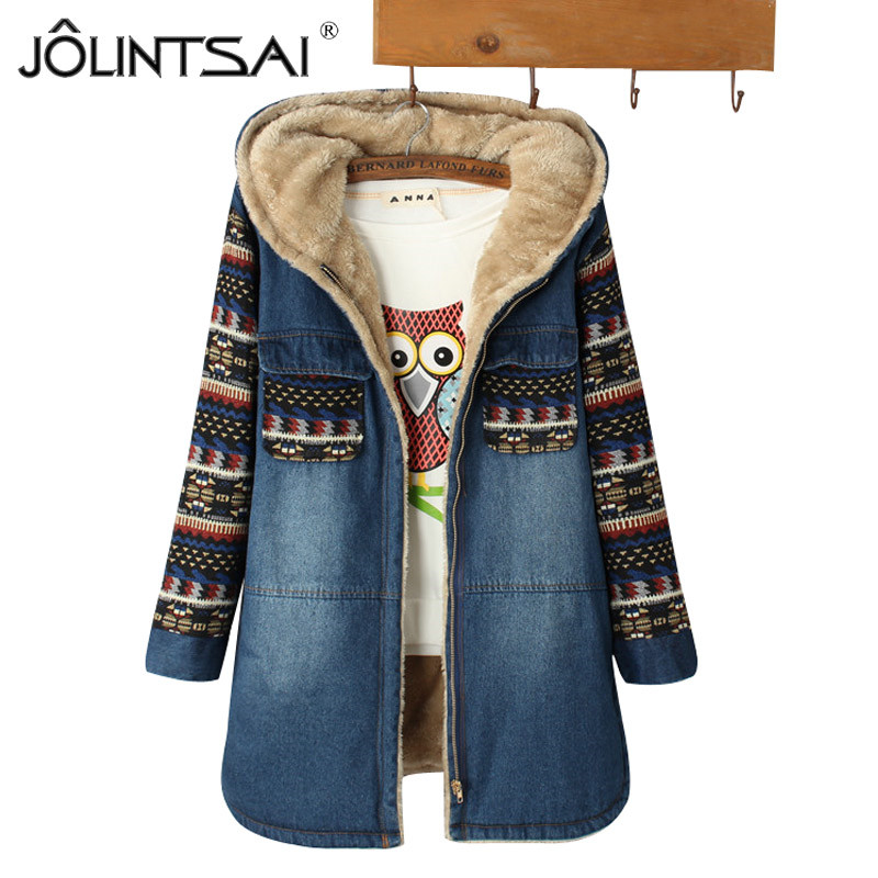 New Women's Denim Cashmere Wadded Winter Coat Autumn 2017 Casual Loose Printed Patchwork Thickening Warm Girls Hooded Parkas 2017 new winter women wadded jacket outerwear plus size hooded loose thickening casual cotton wadded coat parkas student ws299