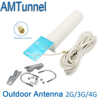 3G 4G LTE Antenna With 10m Cable SMA 4G Antenna 3G Booster Antenna For Signal Booster