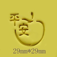 Free Shipping Apple Safe Flower Love Heart Handmade Pattern Mini Diy Soap Stamp Soap Chapter 29mm