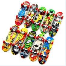 5 шт. высокое качество милые вечерние детские мини палец доска гриф сплав скейтборд посадочная игрушка подарок