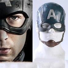 Мстители: конечная игра Капитан Америка Стивен Роджерс косплей маска латексная шляпа шлем головной убор маска супергероя реквизит