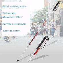 Складной алюминиевый сплав направляющая слепой тростник трость для инвалидов