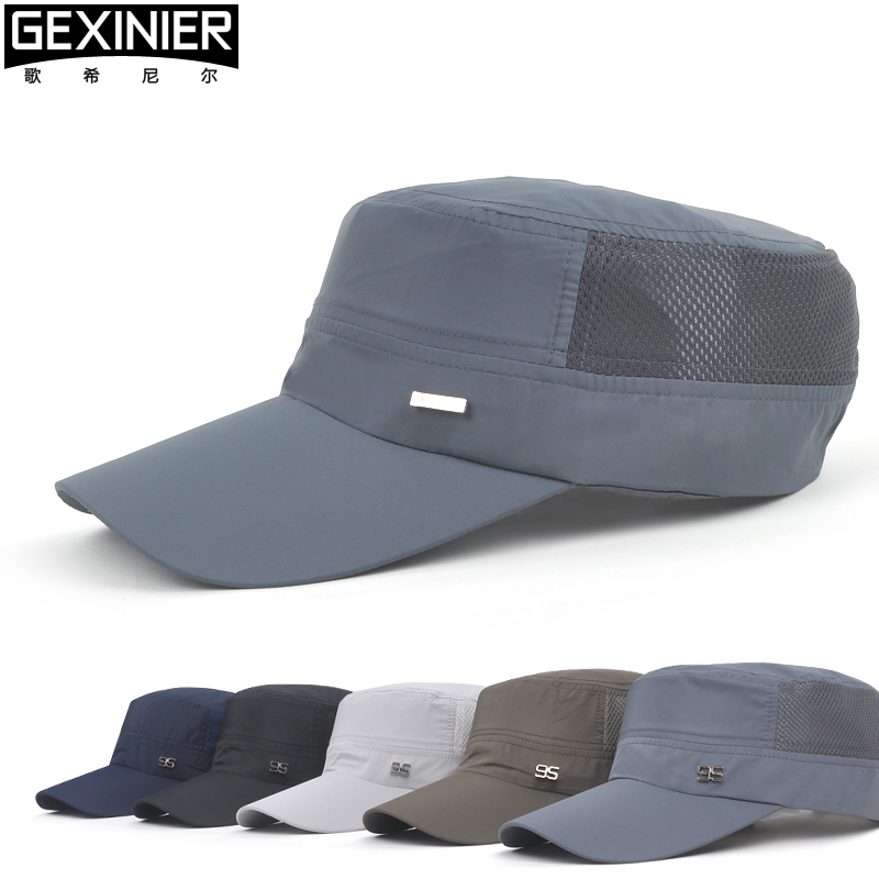Hat male summer cadet cap quick-drying breathable mesh lengthen hat brim female military - Haley zhu's store