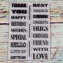 Single words transparent clear stamp for DIY Scrapbooking/Card Making/Kids Christmas Fun Decoration Supplies(China)