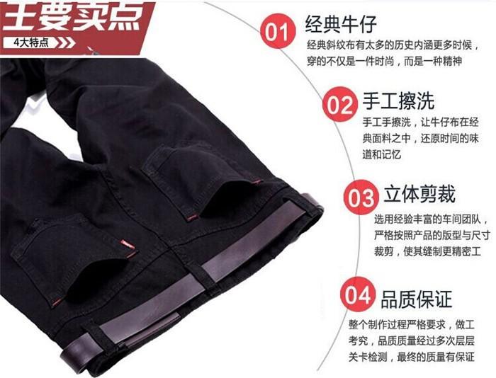 джинсы новое постулат 2015 Diesel бренд мужской настоящие мужские мода лучший бренд AD мужчины свободного покроя джинсы брюки