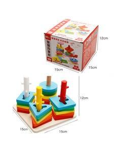 Toy Montessori Wood Building-Blocks Sorting-Board Brain-Development-Toys Educational-Toys