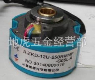 Original spot Changchun Yuheng servo motor encoder A-ZKD-12U-250BM / 4P-G05L-A new original