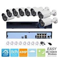 MSeeAD 4.0MP IP камера CCTV система 48 В 8ch POE NVR 8 шт. 4MP IP камера ИК ночного видения Открытый Уличный/домашний комплект видеонаблюдения