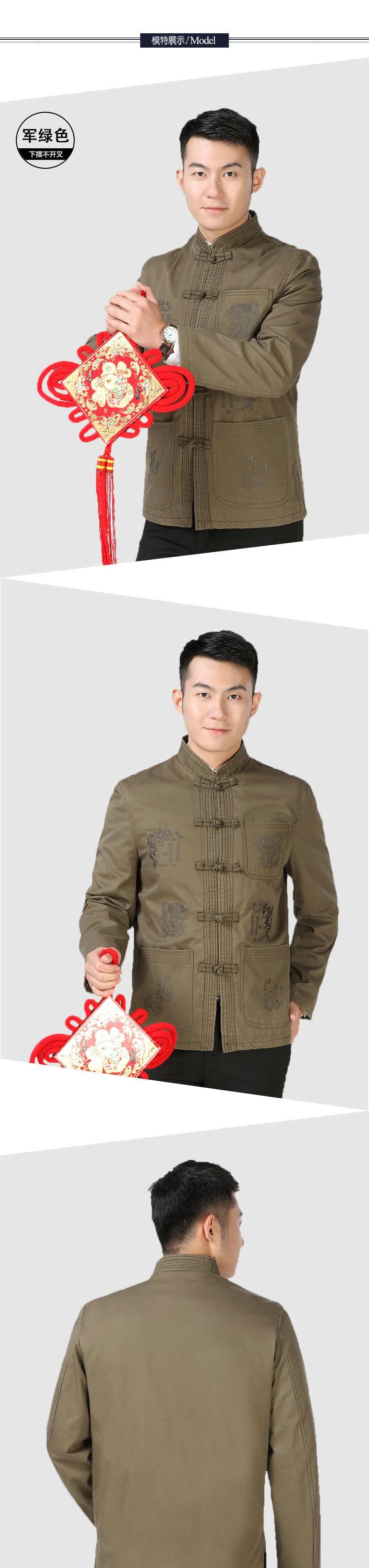 WAEOLSA Men Chinese Blazer Tunic Suit Coat Mandarin Collar Blazers Man Embroidery Tangzhuang Jacket Oriental Mao Suit Male Ethnical Blazer (4)
