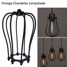 Vintage Retro Iron Metal Wire Shades LED Bulb Chandelier Cage Industrial Ceiling Hanging Guard Cafe Bars Lamp(China)