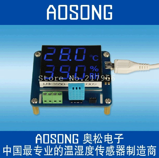 Temperature AOSONG- Aosong electronic - humidity test various digital temperature and humidity sensor test boardTemperature AOSONG- Aosong electronic - humidity test various digital temperature and humidity sensor test board