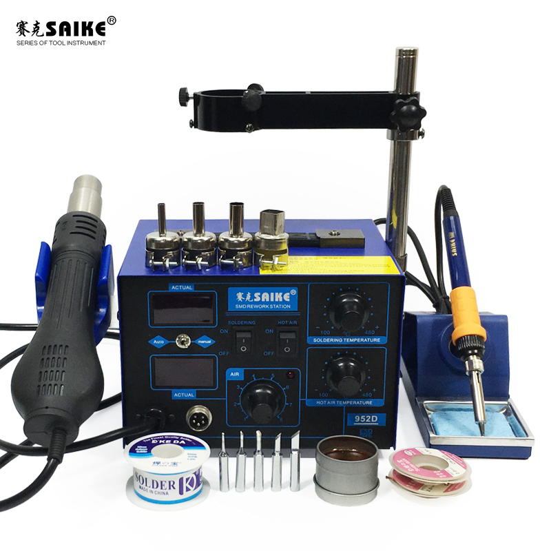 Tools : SAIKE 952D 2 in 1 SMD Rework Soldering Station Hot Air Gun Solder Iron Desoldering 220V 110V