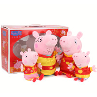 Original box 4pcs/set Genuine Peppa Pig 12 30cm daddy mummy 19cm George Peppa Chinese tang style Plush Doll Toy