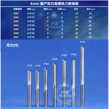 1pc 4/6mm SHK Two Flutes Straight Carving Tools Double Flutes CNC Router Bits Straight Engraving Cutters