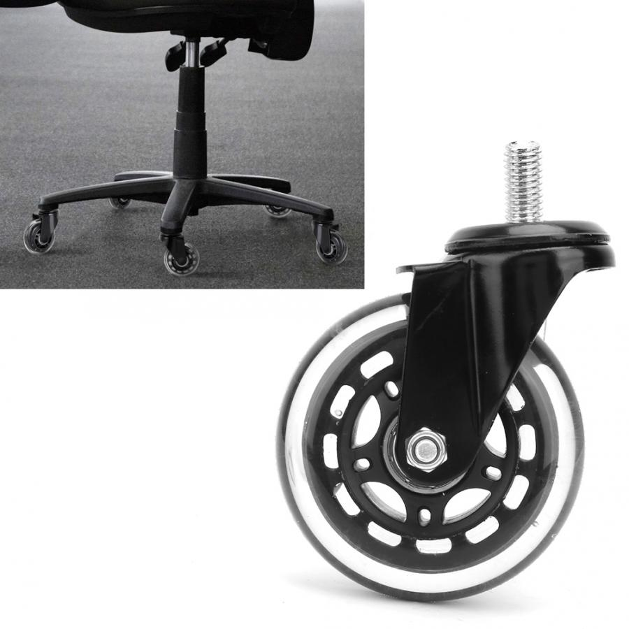 5pcs 3 Inch rubber wheels for office chairs Swivel Caster Office Chair PU Roller Wheel Furniture Trolley Roller in Casters from Home Improvement