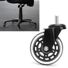 5pcs 3 Inch rubber wheels for office chairs Swivel Caster Office Chair PU Roller Wheel Furniture Trolley Roller promotion spare part 2 twin wheel rotate caster roller for office chair
