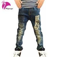 High Quality Fashion Children Jeans For Boys Slim Fit Korean Children S Pants Baby Boys Pants