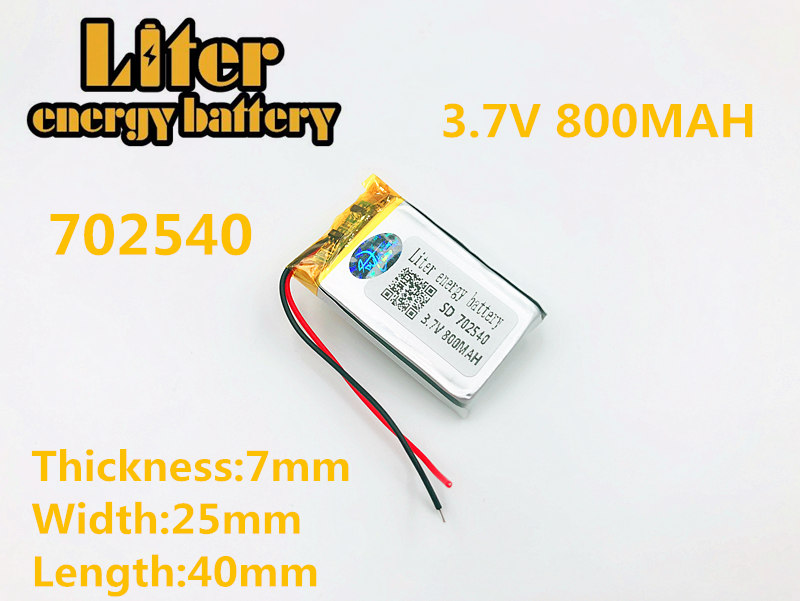 3.7V 800mAh Rechargeable li Polymer Li-ion Battery For bluetooth headset MP3 MP4 speaker mouse recorder 072540 <font><b>702540</b></font> image
