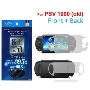 Image 4 - 10PCS/Lot Full Body Screen Protector Front+Back Film For PS Playstation Vita PSVita PSV1000 Case