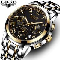 LIGE Mens Watches Top Brand Luxury Male Military Sport Luminous Watch Men Business Quartz Watch Male