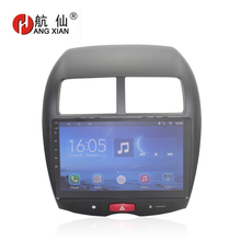 Hang xian 9 Quad Core Android 7.0 Car DVD Player For Mitsubishi  ASX 2010-2012 car radio GPS Navigation BT,wifi,SWC