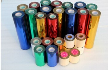 foil type B D for ADULY print machine free shipping 4 rolls 64mm*90m
