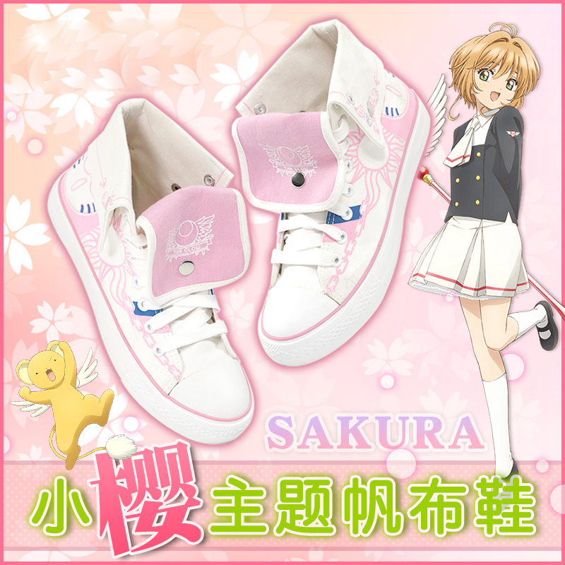 Anime Card Captor Sakura Clear Card Cosplay Canvas Shoes Lolita Girls Student Ankle Boots Casual Sneakers Sports shoes