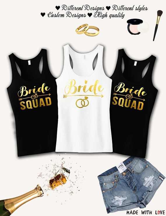Personalized GOLD wedding Bride Squad bridesmaind t shirts Bachelorette  tanks tops gifts bridal vests party favors a6e5bb77e577