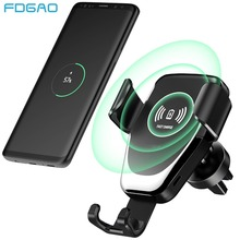 FDGAO 10W QI Wireless Charger Fast Charging Car Mount Phone Holder Stand Quick For iPhone X XR XS Max 8 Samsung S9 S8 Note 9 8