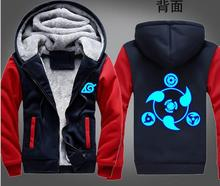 Winter Jacket Naruto Sharingan Ninja Luminous costume hoodie Anime Hooded Zipper Men women cardigan fleece thick slim Sweatshirt