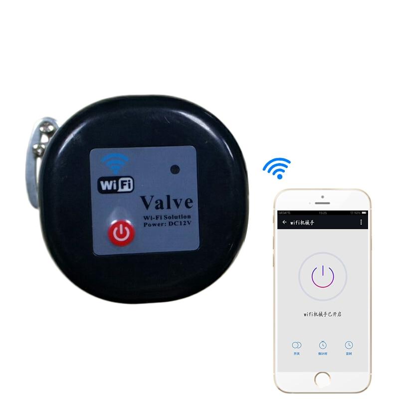 Jinvoo WiFi Smart Valve Smart Water Valve Controller